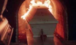 crematorio generico