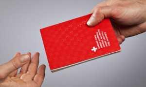 passaporto svizzero