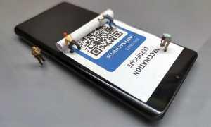 smartphone 6331225 640
